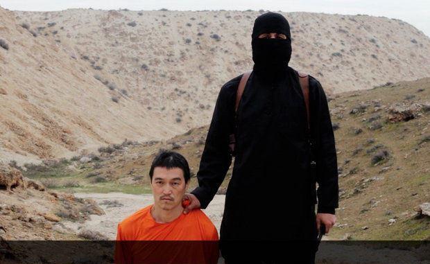ISIS-Goto