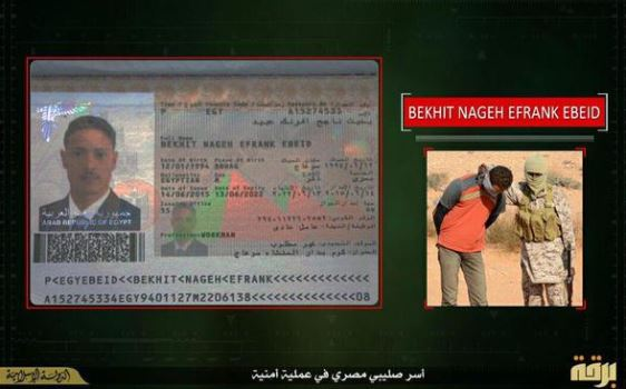 ISIS-Kidnap-Egyptian-1