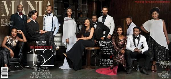 MANIA-FEB2015_Cover