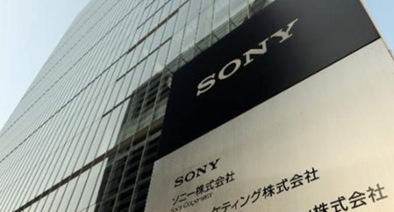 The-Sony-headquarters-building-in-Tokyo-on-May-9-2013-AFP-800x430
